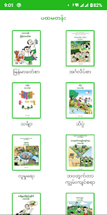 Myanmar TextBook 2