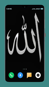 HD Islamic Wallpapers 1.07 APK Mod for Android 2