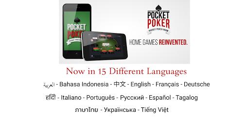 Pocket Poker Room 1.3.4 screenshots 2