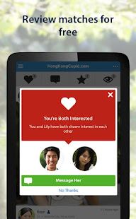 HongKongCupid - Hong Kong Dating App 4.2.1.3407 APK screenshots 7