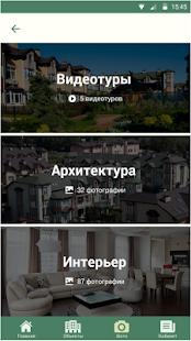 Dubrovka 1.1.2 screenshots 2