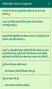 Attitude Status Gujarati 3