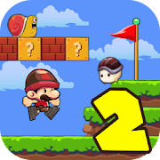 Super Bin 2 - Adventure World