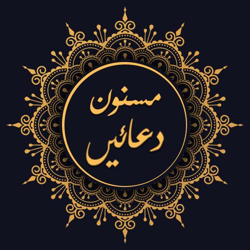 Fogyás a qurani ayat segítségével. You May Like Also