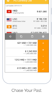 PG Currency converter and exchange liteのおすすめ画像4