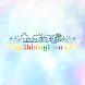 うたの☆プリンスさまっ♪ Shining Live - Androidアプリ