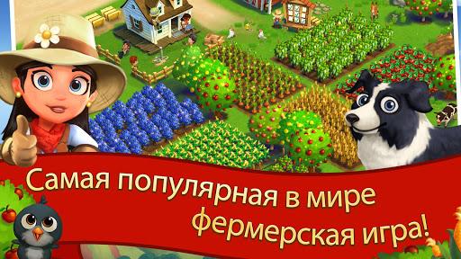 FarmVille 2 Cu0435u043bu044cu0441u043au043eu0435 u0443u0435u0434u0438u043du0435u043du0438u0435 apkdebit screenshots 1