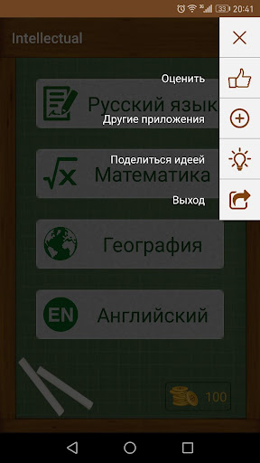 u0417u043du0430u0442u043eu043a 1.0.7 screenshots 8