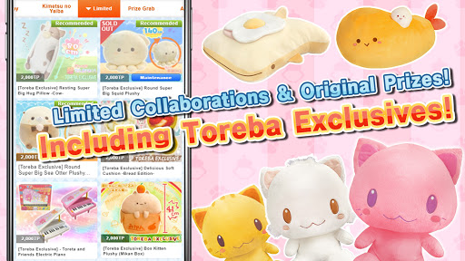 Claw Machine Game Toreba -Online Claw Machine Game screenshots 5