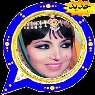 وتس سميرا ا ب بلس الذهبي الاورق 2