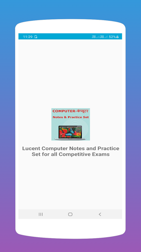 Lucent Computer Notes in Hindi and English modavailable screenshots 1