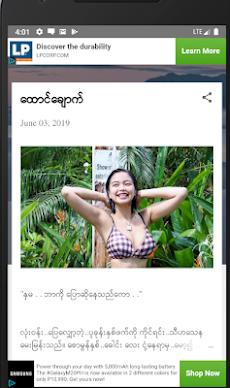 Lugyi Books - လူကြီးစာအုပ်のおすすめ画像2