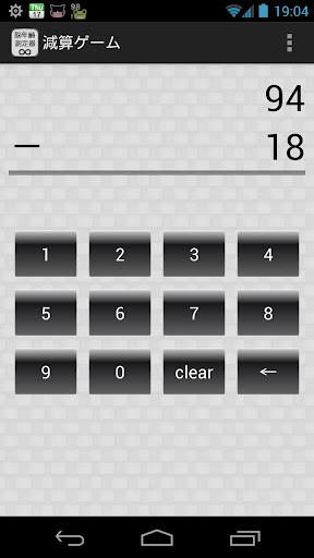 u8133u5e74u9f62u6e2cu5b9au5668 apkdebit screenshots 4