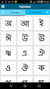 Learn Bengali - 50 languages