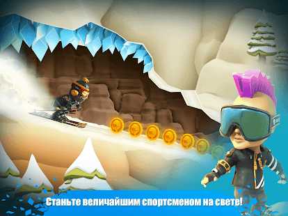 Snow Trial Screenshot