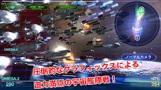セレスティアルフリート【3D宇宙艦隊ギャラクシー・ストラテジー 】のおすすめ画像1