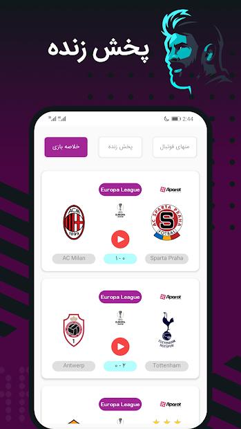 اسکوربورد | پخش زنده فوتبال جهان و پیش بینی فوتبال screenshot 4