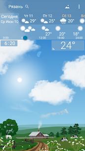 YoWindow – точная погода на экране телефона 2