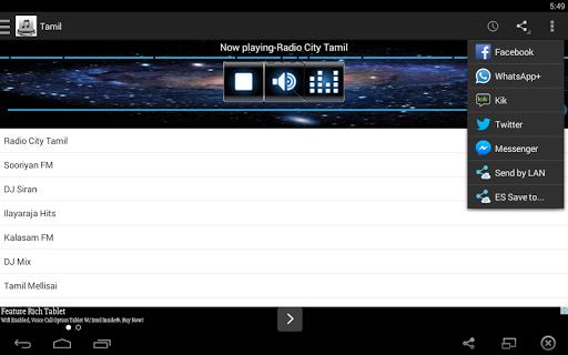 Listen FM Online For PC Windows (7, 8, 10, 10X) & Mac Computer Image Number- 12