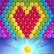 Dream Pop - Bubble Pop Games!