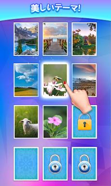 マージナンバーパズルのおすすめ画像4