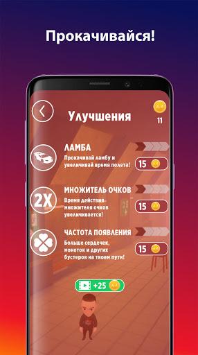 u041fu043eu043b - u044du0442u043e u043bu0430u0432u0430! 1.1.2 screenshots 5