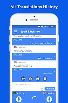 音声翻訳者および通訳者を話し、翻訳するのおすすめ画像5