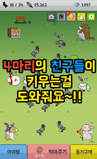 ube44ub458uae30ud0a4uc6b0uae30 3.0.28 screenshots 4