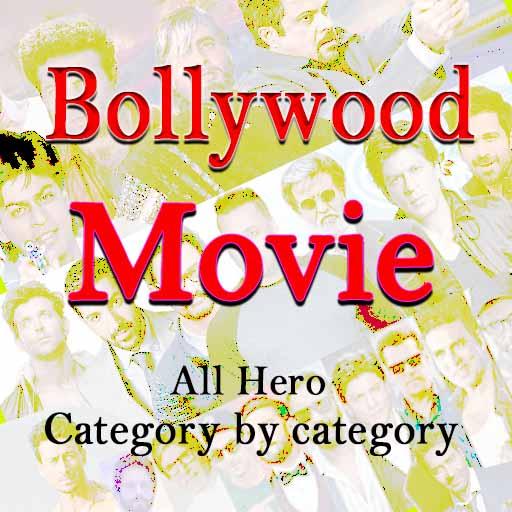 Bollywood Movies App,Bollywood Movies Download app Screenshots 1