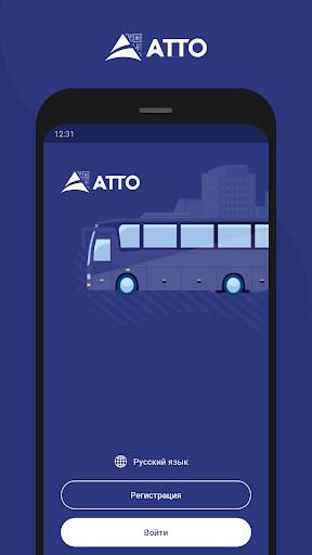 ATTO.Uz  Screenshots 1