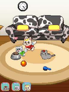 Pixel Petz Screenshot