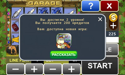 Garage slot machine 16 Screenshots 5
