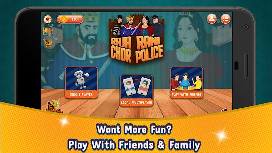 Raja Rani Chor Police
