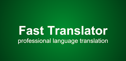 Translate Norsk To English