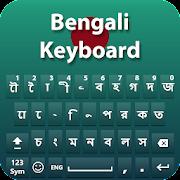 Bangla Keyboard 2020: Bengali Keyboard for Android