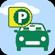 三井のリパーク駐車場検索 - Androidアプリ