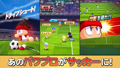 実況パワフルサッカー modiapk screenshots 1