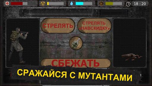 Project 2609 0.1.6 screenshots 2