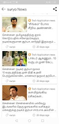 surya News Updates .APK Preview 3