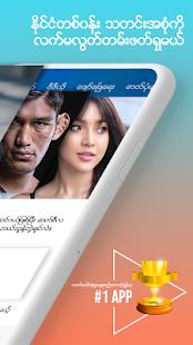 Zalo News 19.10.01 Screenshots 10