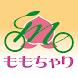 岡山市コミュニティサイクル