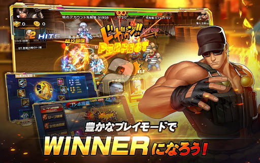 THE KING OF FIGHTERS '98UM OL  screenshots 15