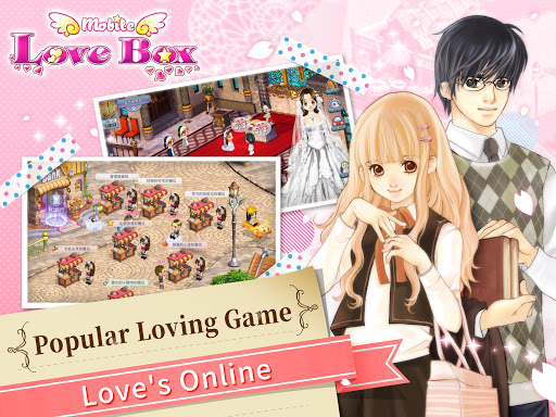 LoveBox Mobile  screenshots 9