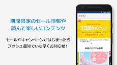 ゴルフ場予約 GDO (ゴルフダイジェスト・オンライン) ゴルフの検索・予約はアプリで!のおすすめ画像4
