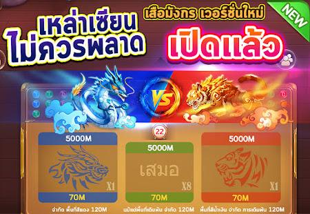 Royal Poker - u0e44u0e1eu0e48u0e40u0e17u0e47u0e01u0e0bu0e31u0e2au0e23u0e2du0e22u0e31u0e25 43.0 Screenshots 7