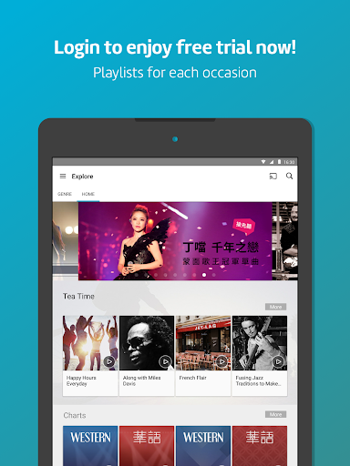 KKBOX - Music and podcasts, anytime, anywhere! screenshots 12