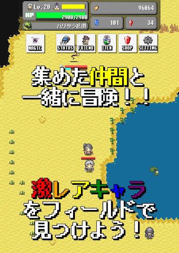 u52c7u8005u306eu30d1u30e9u30c9u30c3u30afu30b9uff5e2Du30c9u30c3u30c8u306eu30a2u30afu30b7u30e7u30f3RPGuff5e screenshots 11
