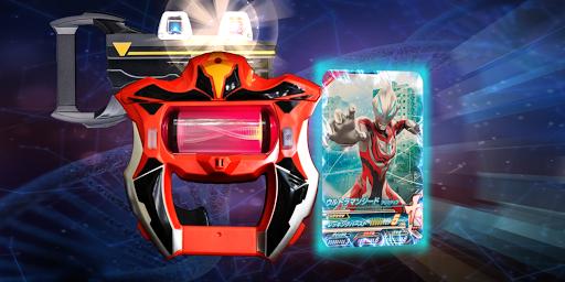 DX Ultraman Geed Riser Sim for Ultraman Geed 1.4 screenshots 21