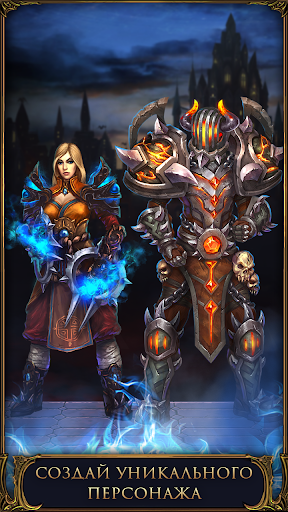 World of Shadows  screenshots 1