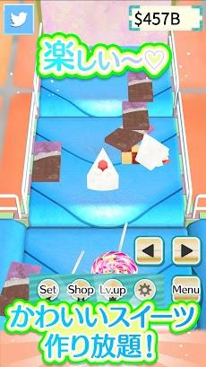 お菓子作り!スイーツ工場 無料の工場ゲームのおすすめ画像2